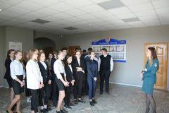 И.Волкова показала школьникам налоговую инспекцию. 25 апреля в Новочебоксарске ученики лицея № 18 посетили налоговую инспекцию ФНС