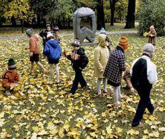 Фото: РИА НовостиВ Чувашии ищут отравительницу детей отравление детсад