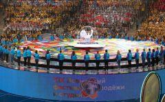 Грандиозное открытие: оригинальный парад флагов стран-участниц фестиваля. Торжество мира и добрых дел Всемирный фестиваль молодёжи и студентов 2017