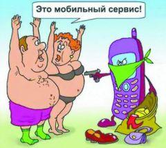 Не дайте гаджетам вас одурачить Всемирный день защиты прав потребителей