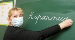 По 8 классов в Новочебоксарске и Чебоксарах - на карантинеИз-за гриппа и ОРВИ 16 классов в Новочебоксарске и Чебоксарах на карантине грипп орви