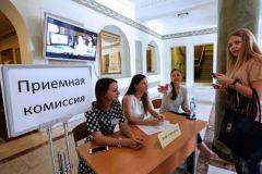 Фото postupi.onlineПоступаем в вуз поступление в вузы вуз абитуриент