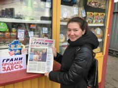 """В """"Свежем хлебе"""" свежая газета! Новые точки продаж"""