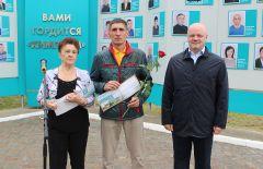 На «Химпроме» стартовали мероприятия, посвященные Дню химика Химпром