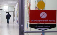 РБК: В нескольких регионах России провели эвакуацию из-за звонков о бомбах   Массовая эвакуация в школах