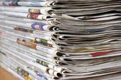 Финансирование печатных СМИ в 2018 году увеличится на 200 млн рублей