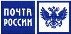 Специальная номинация от Почты России - победителю конкурса «Золотой Гонг»
