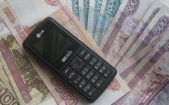 Продать дачу не получилось. Житель Чувашии обогатил мошенников на 300 000 рублей интернет-мошенничество