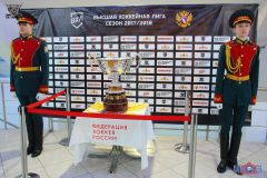 Кубок федерации будет присутствовать на каждом матче финала.Кубок федерации приезжает в Чебоксары! ХК Чебоксары