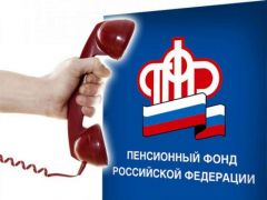 """2 октября - горячая линия на тему """"Пенсионный вопрос"""" пенсия"""