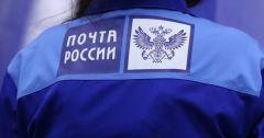 Почтальоны Чувашии начали принимать коммунальные платежи на дому почта россии