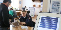 Госуслуги в электронном виде - это удобноВ ГИБДД Чувашии рассказали о преимуществах получения услуг госинспекции в электронном виде ГИБДД сообщает