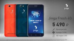 В центрах продаж и обслуживания «Ростелекома» появятся смартфоны Jinga Филиал в Чувашской Республике ПАО «Ростелеком»