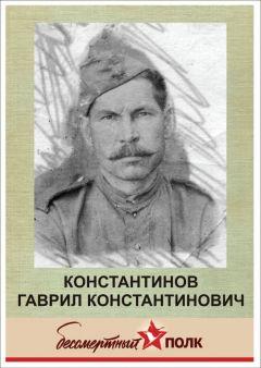 """Распечатай фото солдата  и приходи на шествие """"Бессмертного полка"""" Бессмертный полк"""