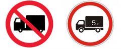 О временном ограничении движения транспортных средств по автомобильным дорогам в Новочебоксарске дороги