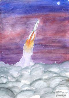 """Рисунок Дарьи Кирилловой,  9 """"а"""" класс, школа № 2.Он сказал: """"Поехали!"""" На Парнасе"""