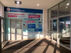 """Кабинет вакцинацииС 18 по 21 февраля чебоксарцы смогут привиться от COVID-19 в ТЦ """"Каскад""""  #стопкоронавирус"""