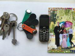 Ключи, фото, телефон... Бюро находок