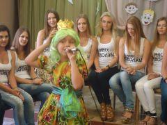 Добрые традиции поволжских мисс День Республики-2012 События недели