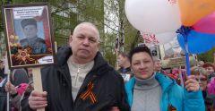 Татьяна Владимировна и Сергей Николаевич ВасильевыНикто не забыт, ничто не забыто! День Победы Бессмертный полк