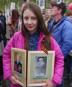 Евгения Иванова, ученица 6 класса школы № 12Никто не забыт, ничто не забыто! День Победы Бессмертный полк