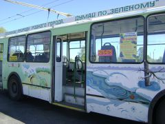 DSC03987.JPGНа экскурсию  на троллейбусе троллейбус