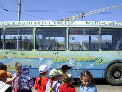 DSC03993.JPGНа экскурсию  на троллейбусе троллейбус