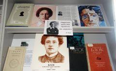 Караоке в Нацбиблиотеке19 ноября в Национальной библиотеке Чувашской Республики состоится литературное караоке  Национальная библиотека Чувашской Республики
