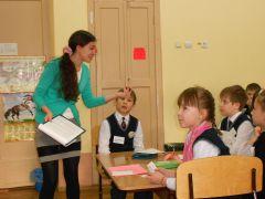 Урок конкурсанта-соискателя. Фото Владимира ЛисицынаУчителя года  весной выбирают Палитра событий