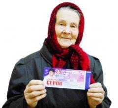 Ольга Васильева...За подписку — на концерт Серова