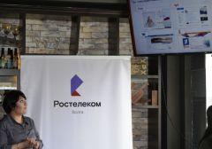 Всё о клиенте за несколько секунд: видеоаналитика от «Ростелекома» для предпринимателей Чувашии Филиал в Чувашской Республике ПАО «Ростелеком»