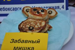 DSC_0547.JPGВ Новочебоксарске выбрали самые вкусные и оригинальные блины масленица в Новочебоксарске конкурс на самый вкусный блин