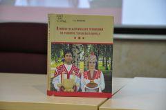 Книга Георгия ЯковлеваКак завоевать популярность Улицкой и Донцовой? фоторепортаж межрегиональный фестиваль национальной книги