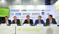 В России будет создана концепция первых 50 «умных» городов Филиал в Чувашской Республике ПАО «Ростелеком»