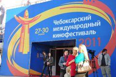 DSC_2724.jpgИтоги Чебоксарского международного кинофестиваля Чебоксарский международный кинофестиваль