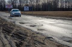 Дорога, соединяющая ул. 10-й пятилетки и Советскую, будет отремонтирована по национальному проекту БКАД в нынешнем году.Дороги ждут теплой погоды Национальный проект