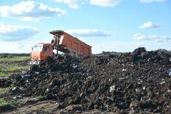 Расходы на переработку и утилизацию мусора АО «Управление отходами» проверит судебная экспертиза