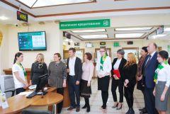 РСХБ и Чувашская ГСХА сближают высшее образование с практикой Россельхозбанк