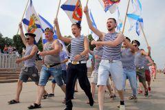 Dien_VMF_06.jpgВ Чебоксарах отпраздновали День ВМФ День ВМФ