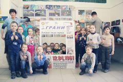 """Сегодня в редакции газеты """"Грани"""" состоялся праздник, посвященный Дню космонавтики День космонавтики"""