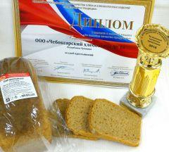 Всегда в почете хлеб насущный Чебоксарский хлебозавод № 1