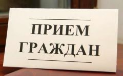 Прием гражданОбщереспубликанский день приема граждан пройдет 30 ноября прием граждан