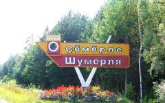 ШумерляШумерлинскому району выделили 10 млн рублей для подготовки к Дню республики-2021 День Республики-2021