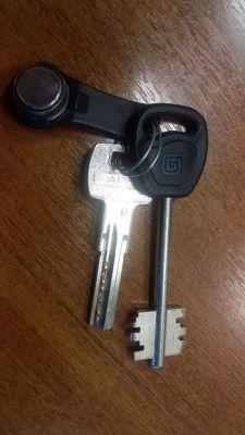 Хозяин ключей, отзовись! Бюро находок