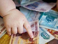 Пособия выплаченыЖителям Чувашии выплатили январские пособия на детей