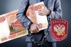Коллаж Марии СМИРНОВОЙПогасил задолженность — наказание минует Налоги