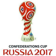Болеем за сборную России  футбол Кубок конфедераций-2017
