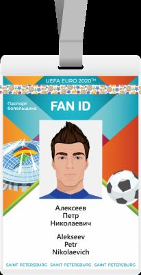 3 декабря в Санкт-Петербурге состоится торжественное открытие Центра выдачи Fan ID Евро-2020