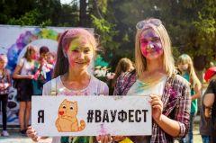 """Фото из архива АУ """"Ельниковская роща""""Все цвета... на лице и одежде Ельниковская роща #Вауфест"""