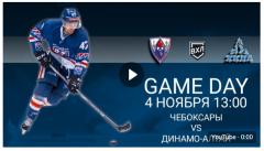 """ХК """"Чебоксары"""" уходит в отрыв в Первенстве ВХЛ ХК Чебоксары"""